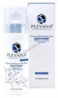 Pleyana Enzyme Exfoliant Peel-Mask (Энзимная пилинг-маска) - купить, цена со скидкой