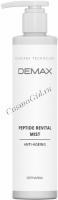 Demax Peptide Revital mist (Пептидный ревитализирующий гель) -
