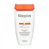 Kerastase Nutritive Bain Satin 1 (Нутритив Шампунь-Ванна Сатин № 1 для нормальных и слегка сухих волос) -