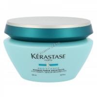 Kerastase Resistance Masque Force Architecte (Резистанс Форс Архитект Маска для сильно поврежденных волос) - купить, цена со скидкой
