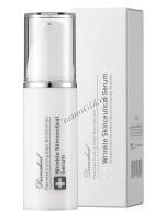 Dermaheal Cosmeceutical anti-wrinkle serum (Омолаживающая сыворотка), 20 мл -