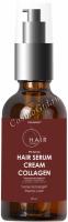 Perfect Hair Philosophy serum cream Collagen (Термозащитная сыворотка для волос с коллагеном), 30 мл -
