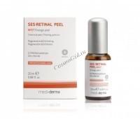 Sesderma Ses-Retinal Peel Orange peel mist (Спрей-мист), 20 мл - купить, цена со скидкой