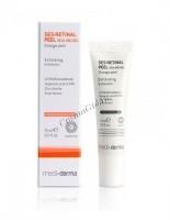 Sesderma Ses-Retinal Peel Orange peel sealing gel (Гель-эксфолиант запечатывающий), 15 мл - купить, цена со скидкой