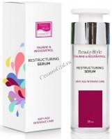 "Beauty Style ""Taurine & Resveratrol"" Restructuring serum (Реструктурирующая уплотняющая сыворотка) -"