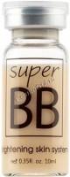 Tete Cosmeceutical Super BB (Лосьон косметический), 1 флакон 10мл -