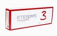 Merz Etermis 3 (Монофазная ГК 23 мг/мл + маннитол 41 мг/г), 2х1 мл. - купить, цена со скидкой