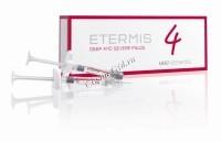 Merz Etermis 4 (Монофазная ГК 24 мг/мл + маннитол 41 мг/г), 2х1 мл. - купить, цена со скидкой