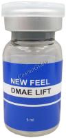 Eldemafill New Feel DMAE lift (Биорепарант), 5 мл - купить, цена со скидкой