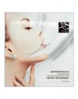 Beauty Style Шелковая маска «Экстра увлажнение» с колагеном и гиалуроновой кислотой, 10 шт - купить, цена со скидкой