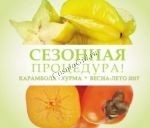 Sothys Peel-off mask Persimmon and Starfruit (Альгинатная маска Хурма-Карамбола), 600 г - купить, цена со скидкой