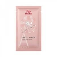 Wella Color Renew (Кристалл-пудра),  5 штук по 9 гр - купить, цена со скидкой