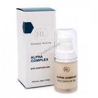 Holy Land Alpha complex Eye contour gel (Гель для век), 15 мл - купить, цена со скидкой