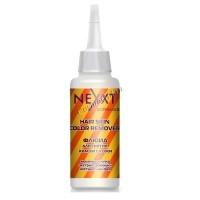 Nexxt Hair Skin Color Remover (Флюид для удаления краски с кожи), 125 мл - купить, цена со скидкой