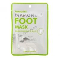 BeauuGreen Beauty153 Diamond Foot Mask (Маска для ног) - купить, цена со скидкой