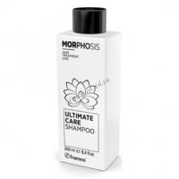Framesi Morphosis Ultimate Care Shampoo (Шампунь мгновенного действия для максимального ухода) - купить, цена со скидкой