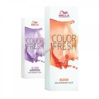 Wella Color Fresh (Оттеночная краска для волос), 75 мл - купить, цена со скидкой