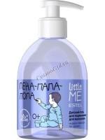 Estel Little Me (Детский гель для подмывания для мальчиков), 275 мл - купить, цена со скидкой