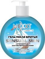 Nexxt Sensual Men After Shave Gel (Гель после бритья для чувствительной кожи), 200 мл. - купить, цена со скидкой
