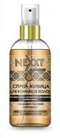 Nexxt Express Spray for Ends of Hair (Спрей-Живица для кончиков волос), 120 мл - купить, цена со скидкой
