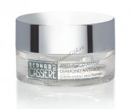 Bernard Cassiere Diamond Eye Contour Cream (Крем для контура глаз), 15 мл - купить, цена со скидкой
