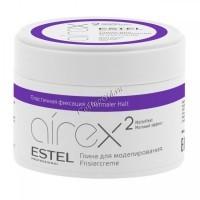 Estel professional Airex Hair Modeling clay (Глина для моделирования с матовым эффектом), 65 мл - купить, цена со скидкой