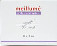Meillume Pumkin gluco-mask (Тыквенная глико-маска), 50 гр, 5 шт -