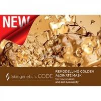 Skingenetic's Code Remodelling Golden Alginate Mask (Альгинатная золотая маска для глубокого восстановления кожи с эффектом сияния) -