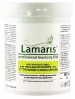 Lamaris Альгинатная смесь для уменьшения объемов тела с Гуараной и Ламинарией - купить, цена со скидкой