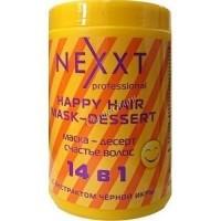Nexxt Happy Hair Mask Dessert (Маска десерт Счастье Волос с черной икрой) -