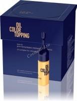 Estel haut couture Oil coloring topping (Масло для процедуры окрашивания волос), 10 шт по 5 мл. - купить, цена со скидкой