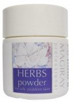 Magiray HERBS powder (Растительная декорирующая пудра с природным антибиотиком), 50 гр. -