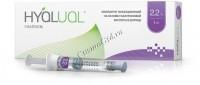 Hyalual Гиалуаль 2,2% (Инъекционный препарат) -