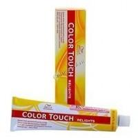 Wella Color Touch Relights (Оттеночная краска), 60 мл. - купить, цена со скидкой