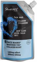 SkinKapz System Lifting Effect Collagen Face mask (Маска для лица «Лифтинг Эффект с Коллагеном»), 50 мл -