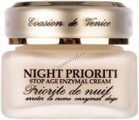 Evasion Nourishing cream Night Priority (Крем для лица ночной питательный), 30 мл -
