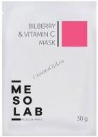 Mesolab Bilberry & Vitamin С Mask (Маска альгинатная черника и витамин С), 30 г - купить, цена со скидкой