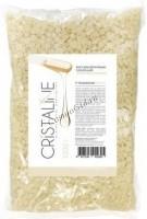 Cristaline Milk Proteins wax (Молочные протеины пленочный воск в гранулах), 1 кг -