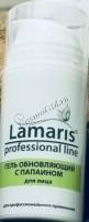 Lamaris Гель обновляющий с папаином для лица -
