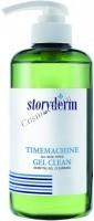Storyderm Timemachine Gel Clean (Гель гиппоаллергенный для очищения) -