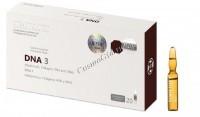 Simildiet DNA-3 (Лифтинговый коктейль с нуклеотидами), 2 мл - купить, цена со скидкой