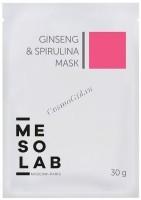 Mesolab Ginseng & Spirulina Mask (Маска альгинатная женьшень и спирулина), 30 г - купить, цена со скидкой