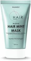 Philosophy Perfect Hair Mint mask (Маска с ментолом освежающая), 250 мл -