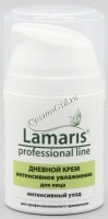 Lamaris Дневной крем для интенсивного увлажнения лица Интенсивный уход  -
