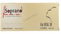 Soprano Bio Vital 10 Biorevitalizant (Биоревитализация), 10 мг/мл, 1,6 мл - купить, цена со скидкой