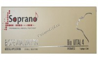 Soprano Bio Vital 4 Biorevitalizant (Биоревитализация), 4 мг/мл, 1,6 мл - купить, цена со скидкой