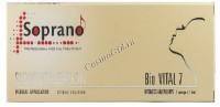 Soprano Bio Vital 7 Biorevitalizant (Биоревитализация), 7 мг/мл, 1,6 мл - купить, цена со скидкой