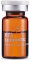 Biotrisse AG BTS LuminOx (Антиоксидантный комплекс), 1 шт x 5 мл - купить, цена со скидкой