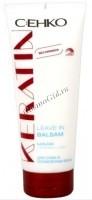 Cehko Keratin Leave in balsam (Бальзам «Питание и сила» с кератином для сухих волос), 200 мл -