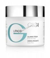 GIGI Lip calming cream (Крем успокаивающий для всех типов кожи), 250 мл - купить, цена со скидкой